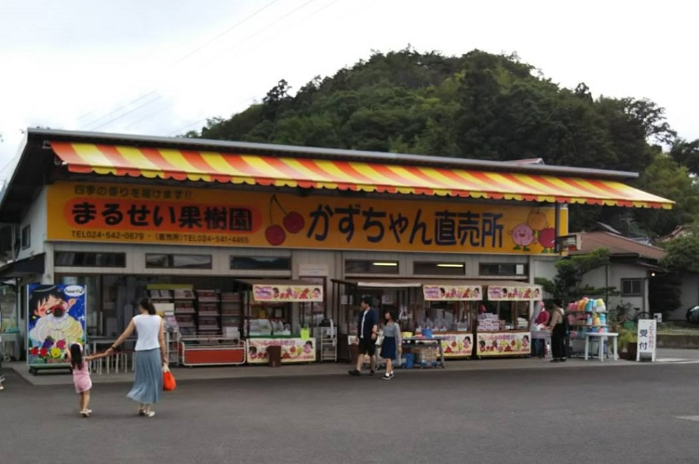 森のガーデン-直売所