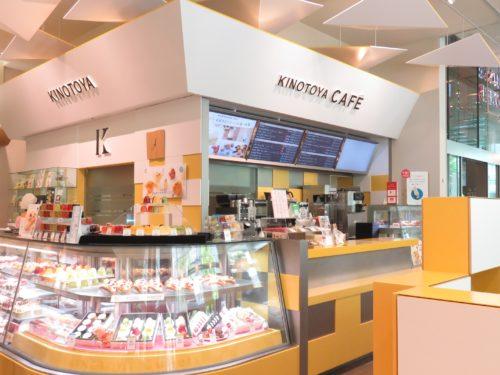『KINOTOYA Cafe』