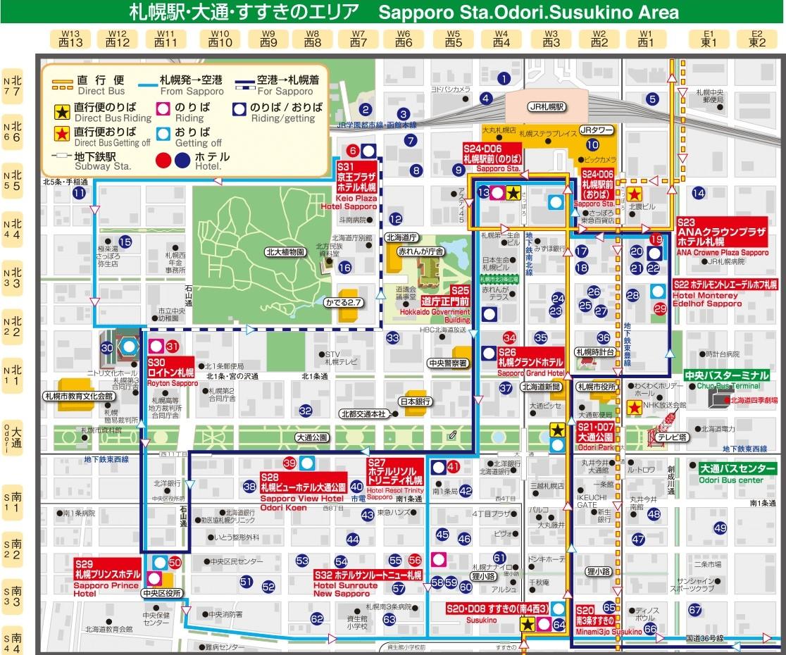 千歳-札幌空港連絡バスのルート