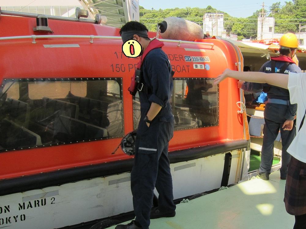 にっぽん丸-テンダーボート1