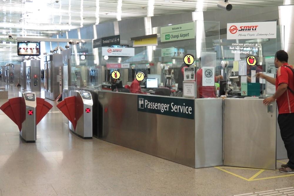 シンガポール2016 -MRTチャンギ空港