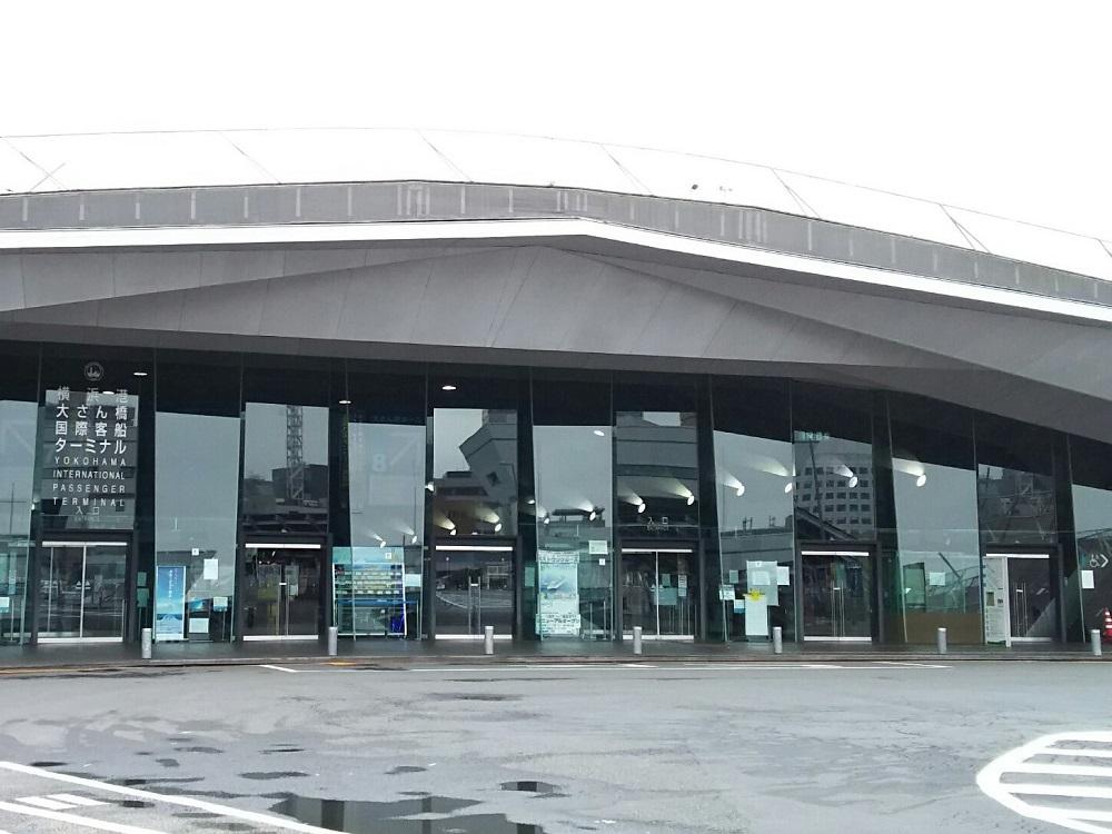 国際客船ターミナル