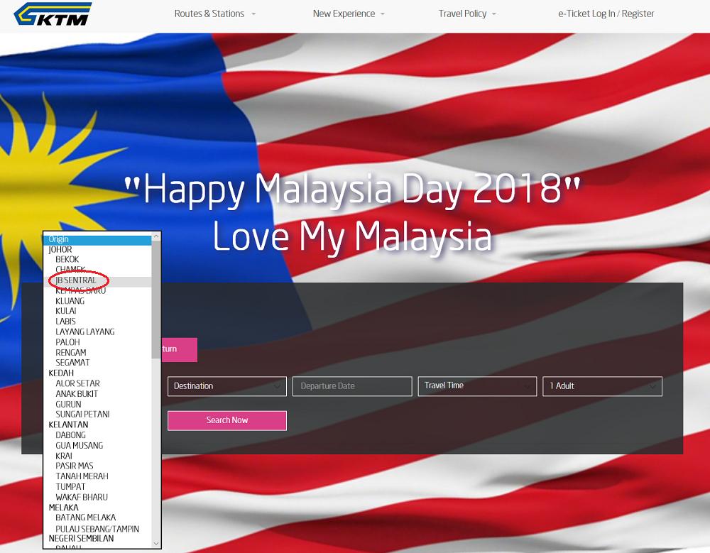 シンガポール2016 -KTMで予約1
