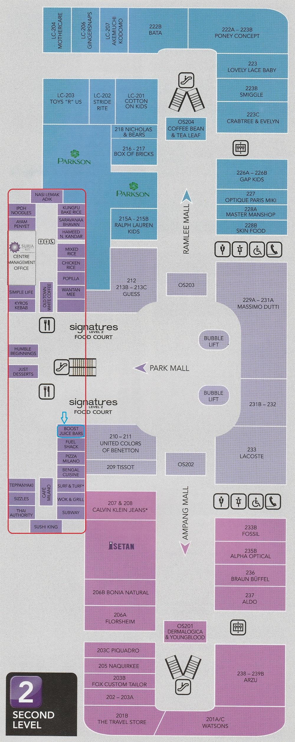 シンガポール2016-スリアKLCC-2階マップ
