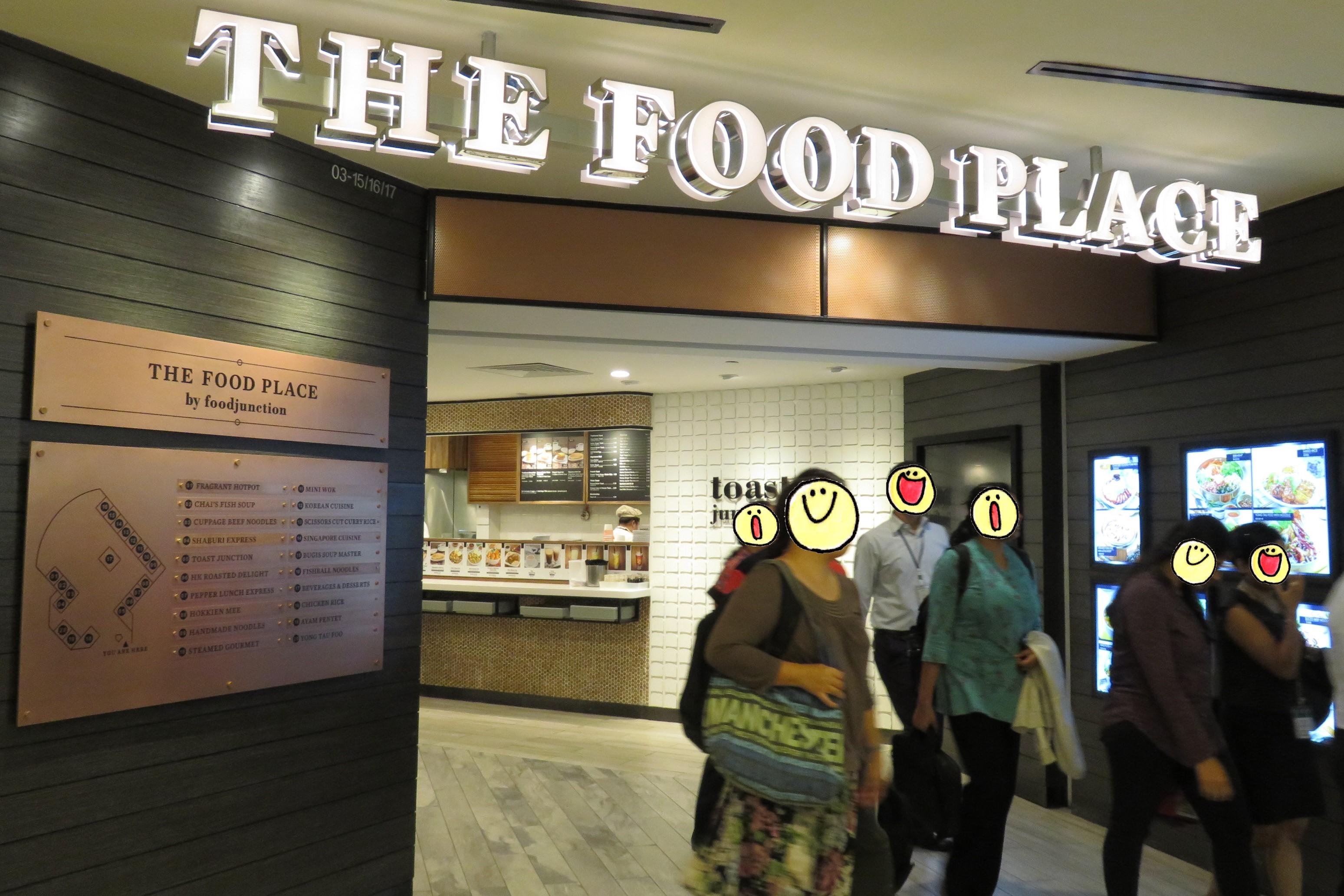 シンガポール2016 -The Food Place