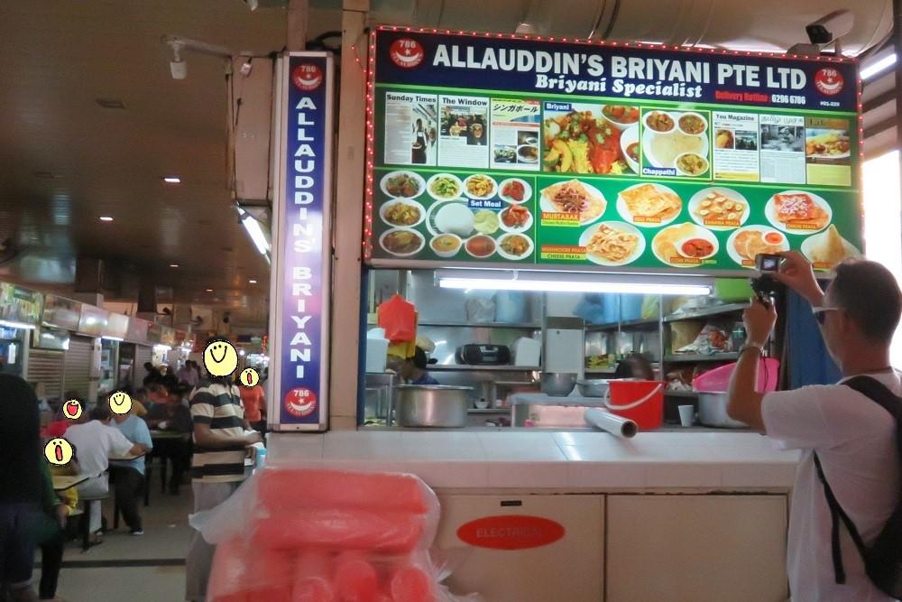 シンガポール2016-Allauddins Biryani Pte Ltd2