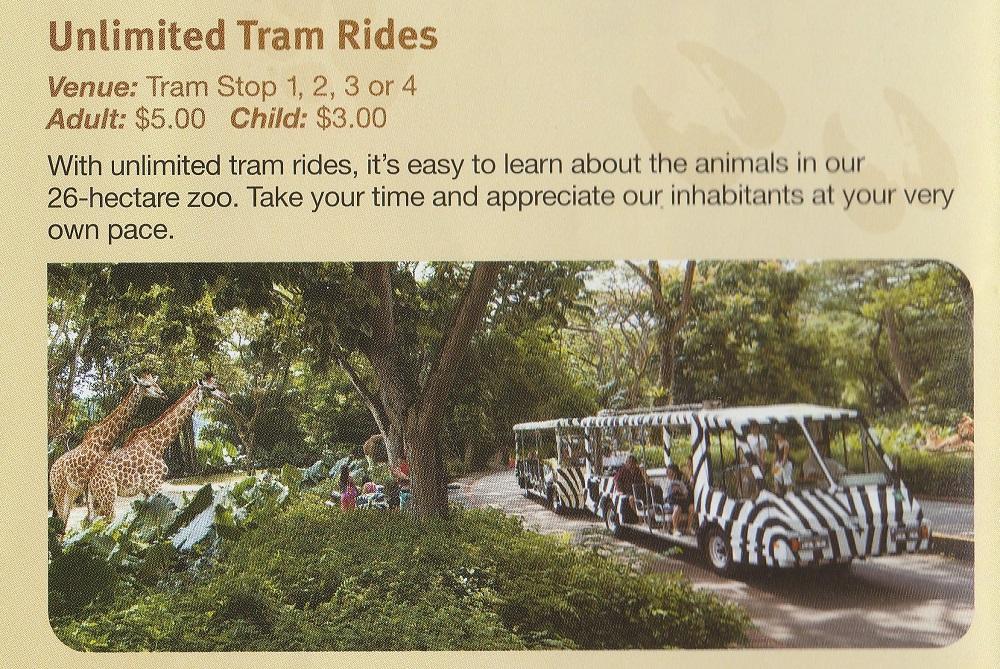 シンガポール動物園トラム