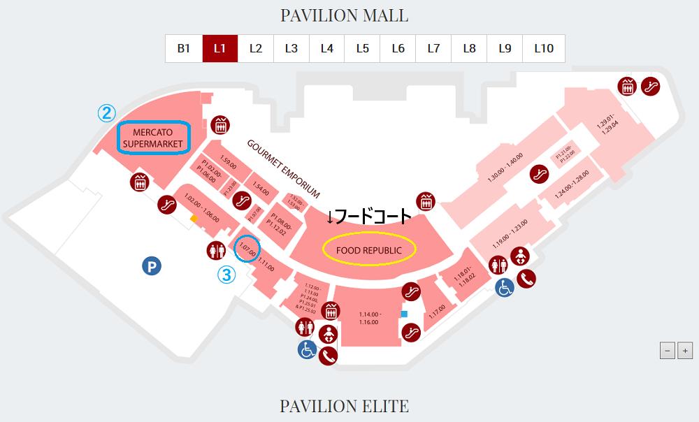 シンガポール2016-パビリオンKL1Fマップ