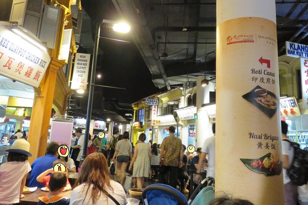 シンガポール2016-Malaysian Food Street2店内
