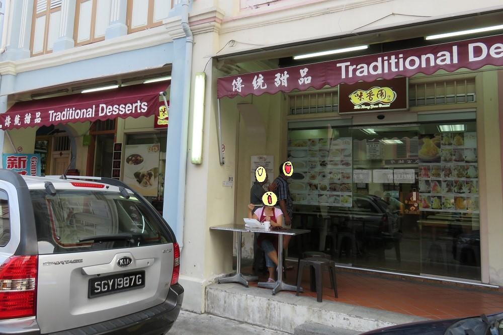 シンガポール2016-味香園甜品2