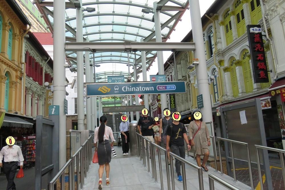 シンガポール2016-MRTチャイナタウン駅入口