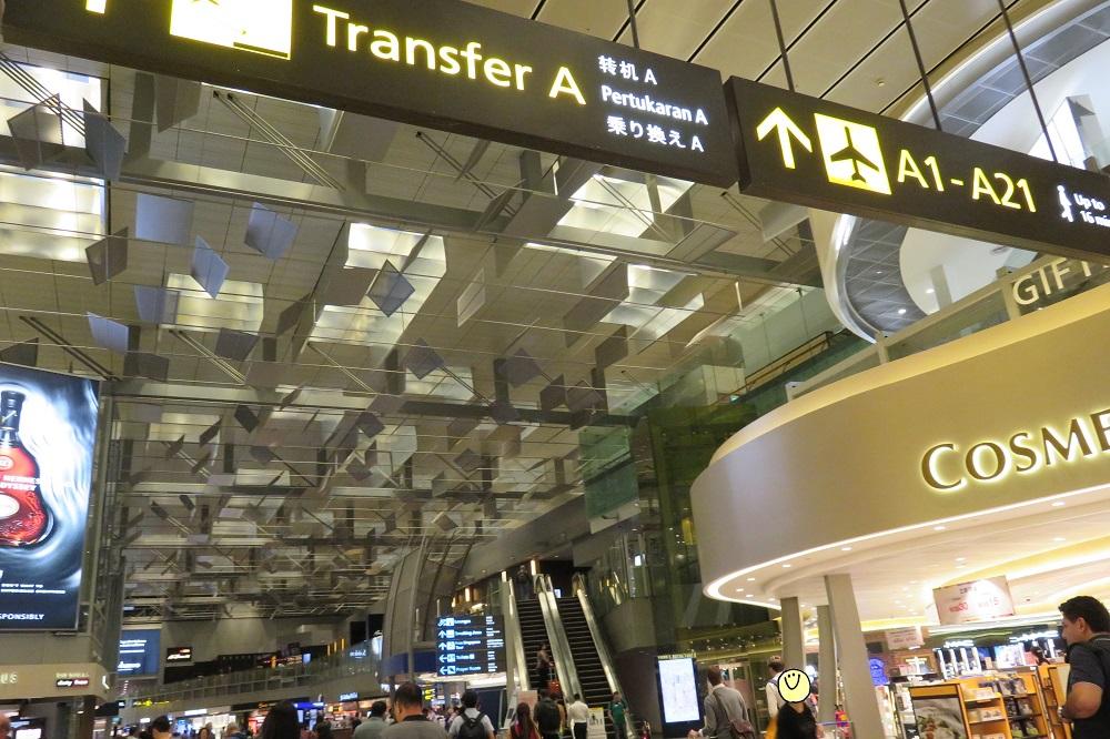 シンガポール2016-チャンギ国際空港