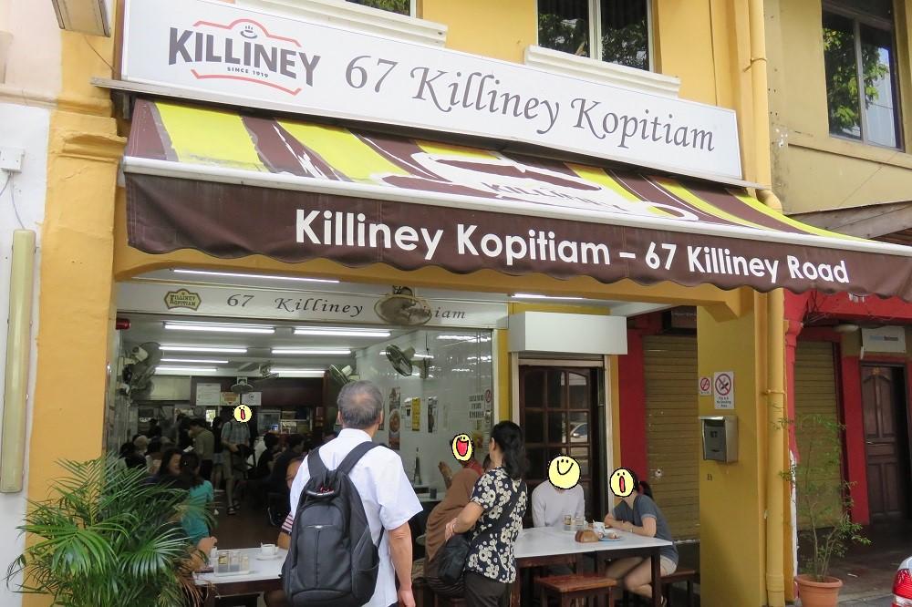 シンガポール2016-Killiney Kopitiamの外観