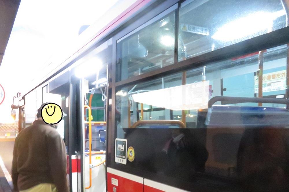 仙台駅行のバス