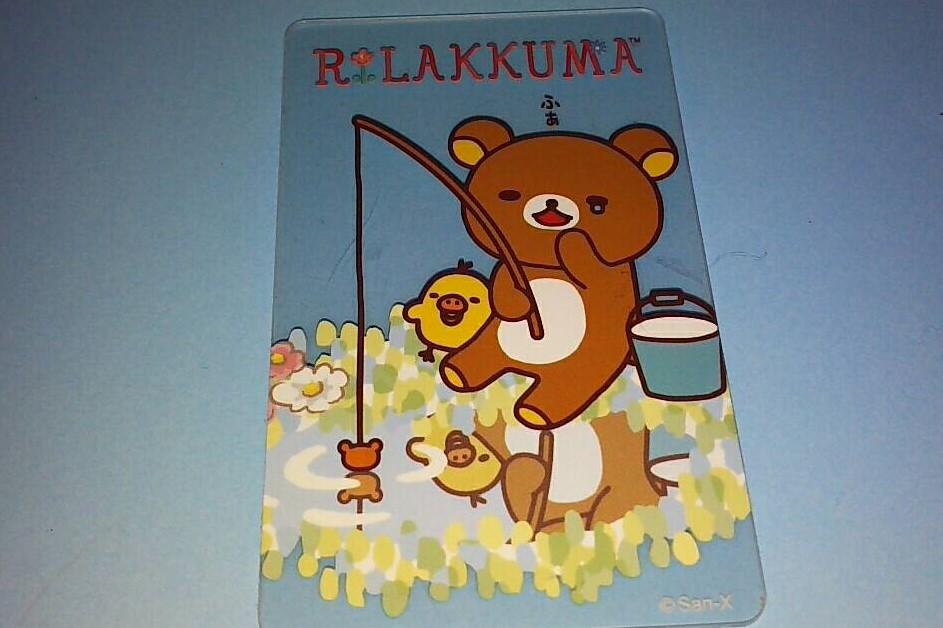 りらっくまの悠遊カード