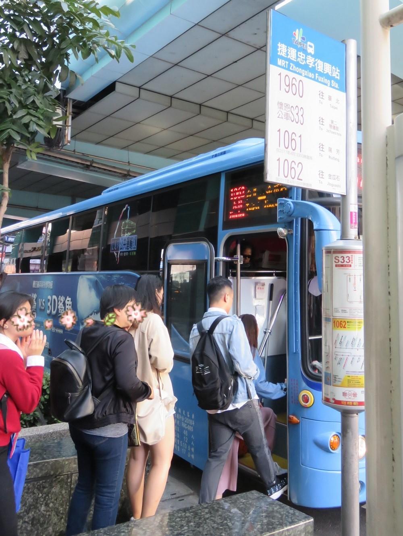 九份行きの路線バス2