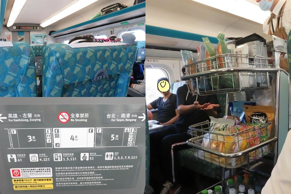 台湾高鐵車内の様子3