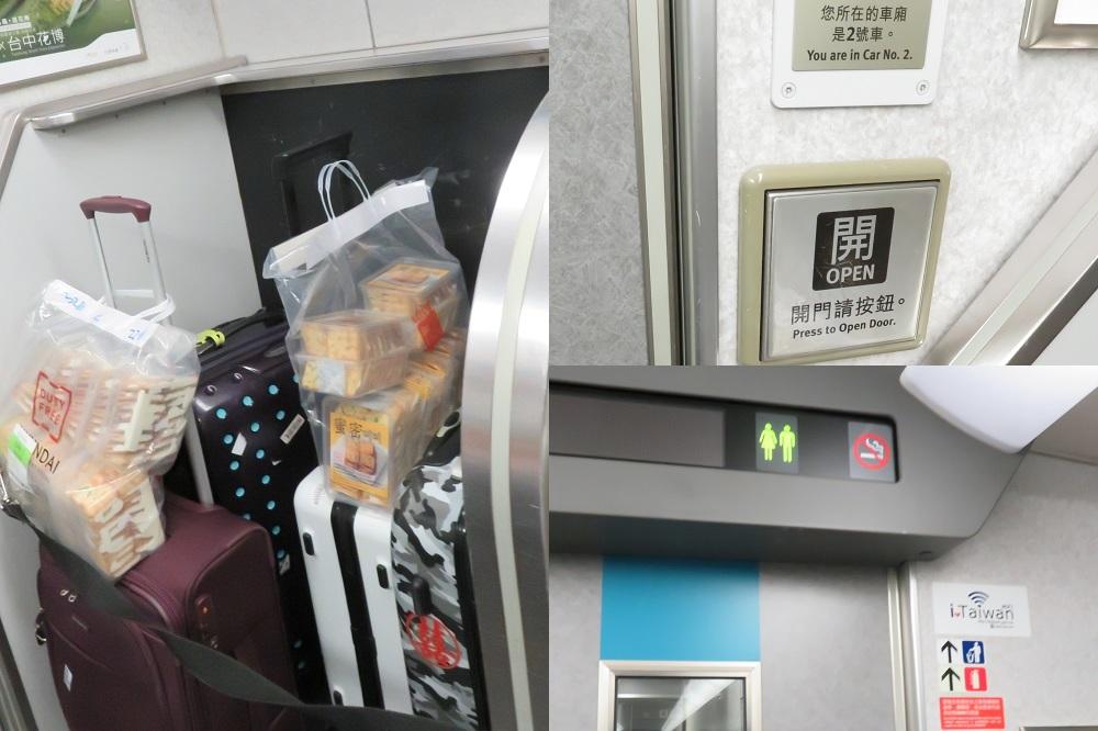 台湾高鐵車内の様子2