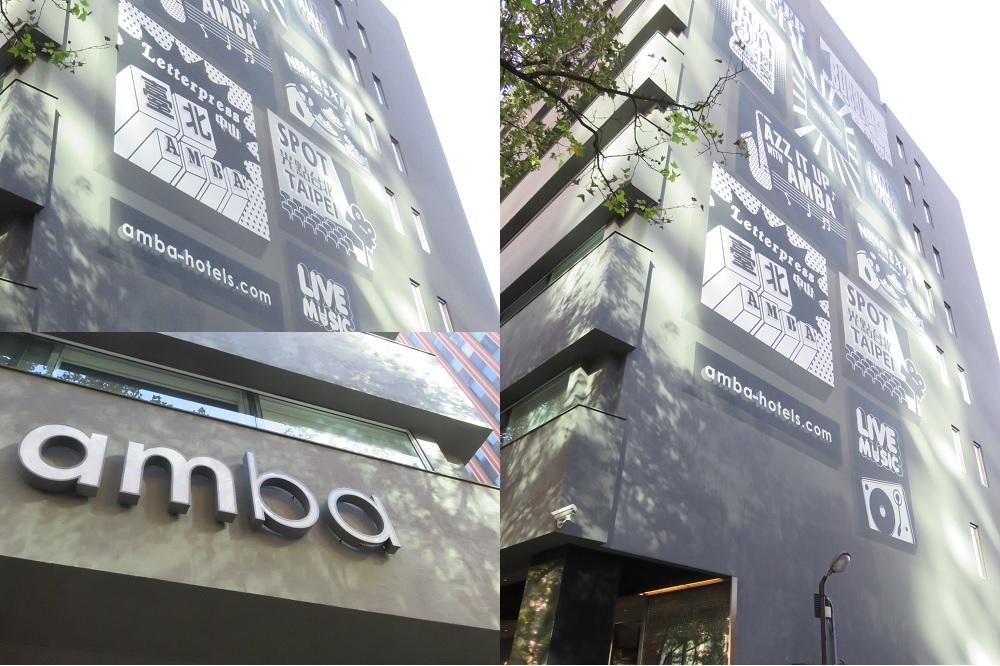 amba中山