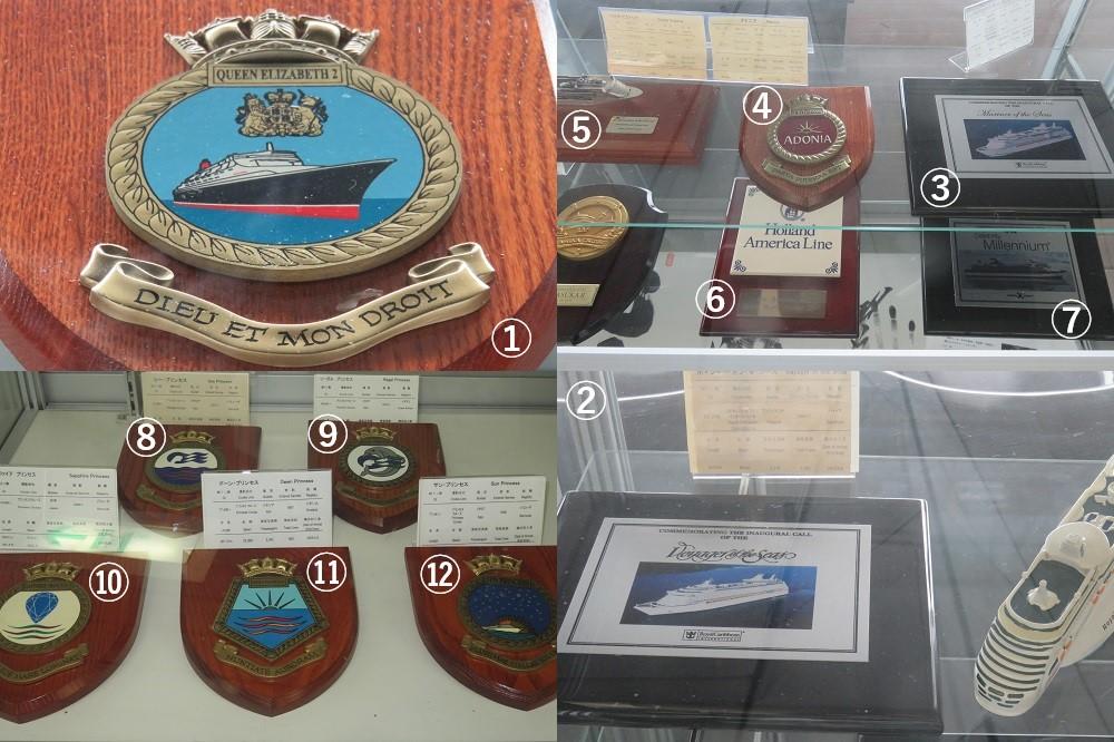 寄港の記念品