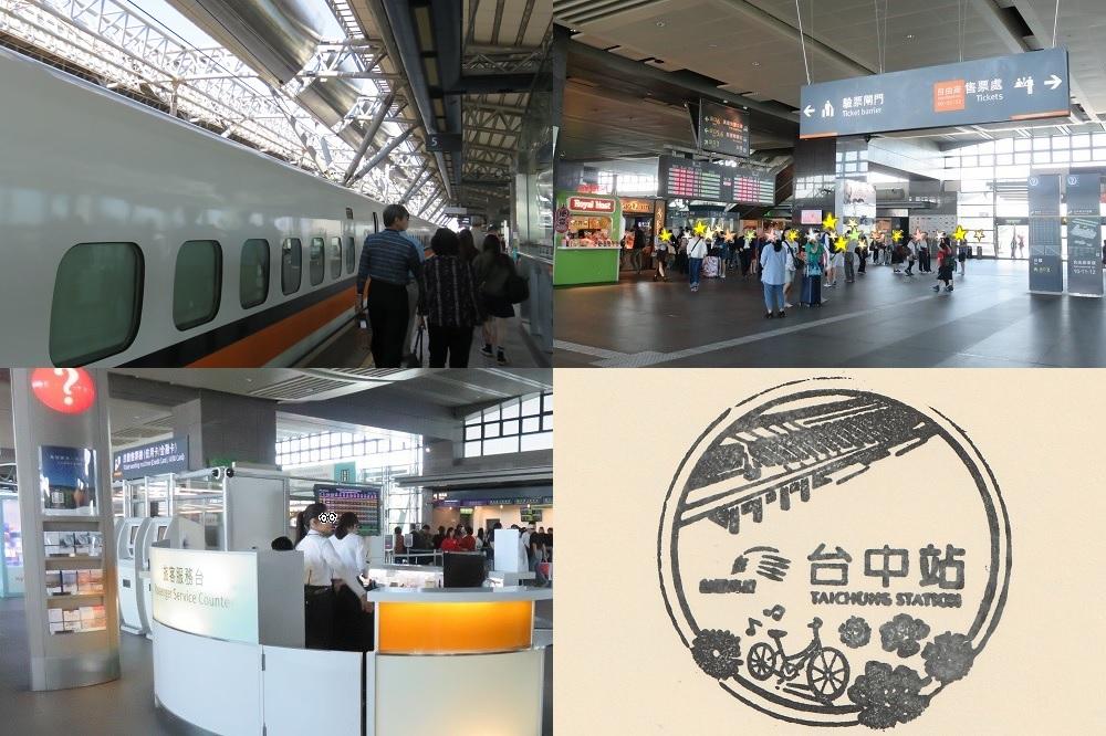 高鐵台中駅構内1