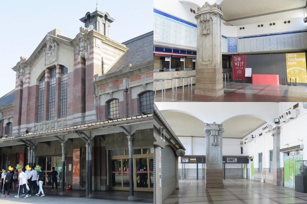 旧台鉄台中駅の中