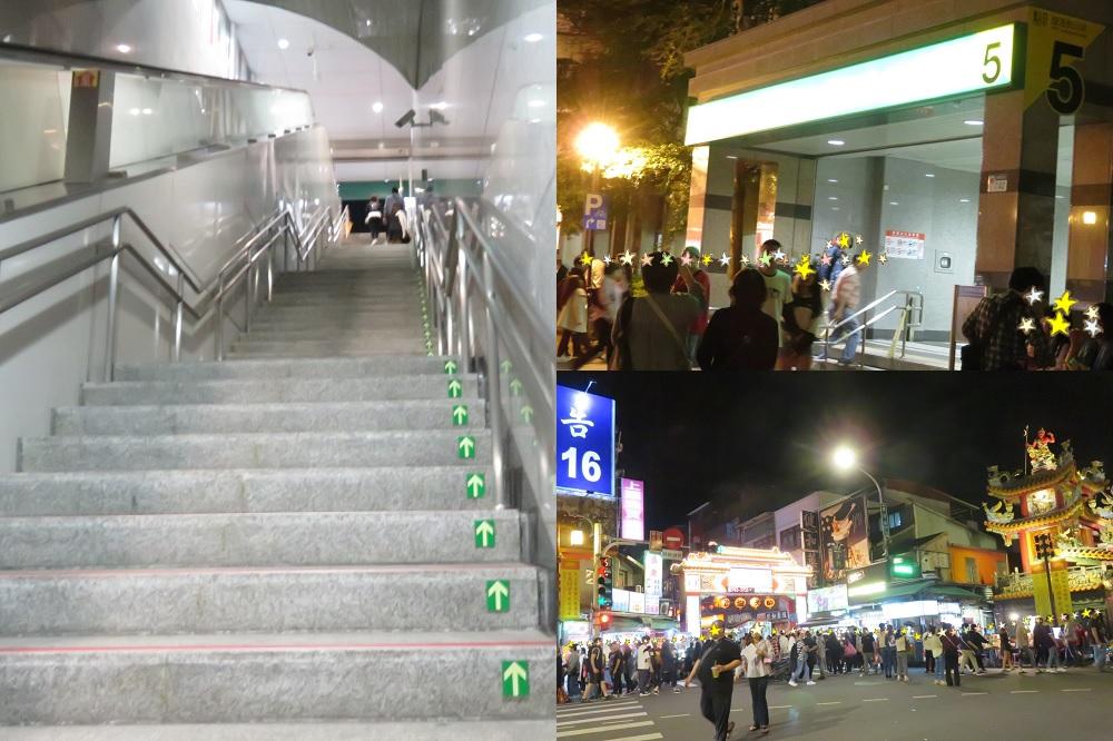 MRT松山駅から移動