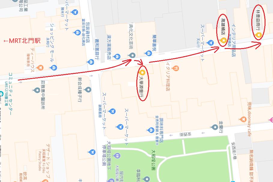 3店舗の位置マップ