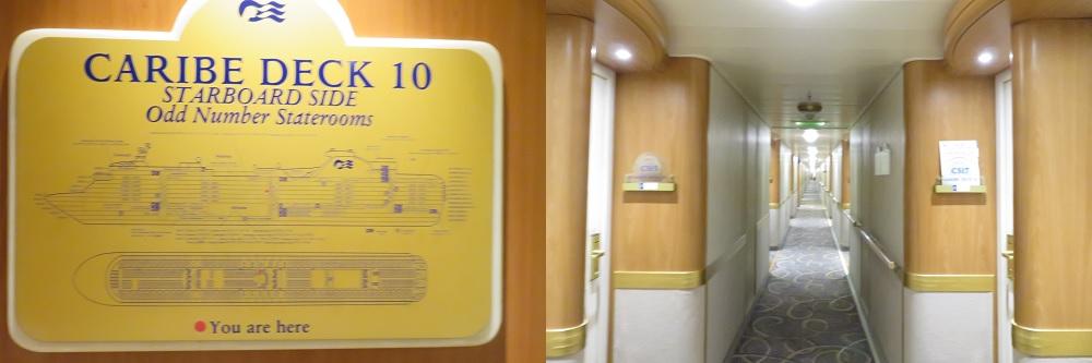 カリブデッキ・10F