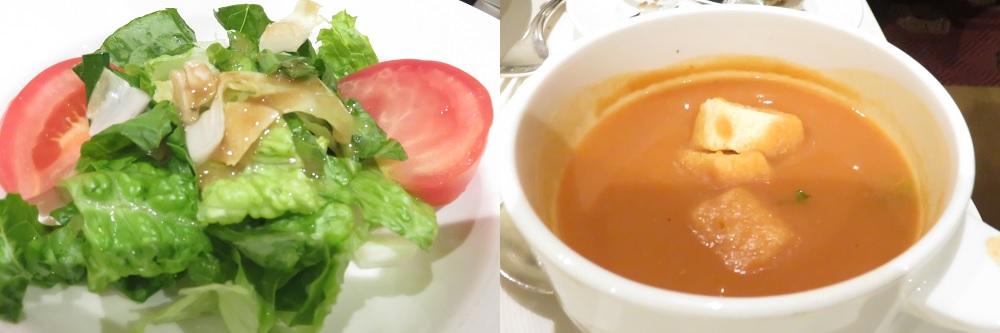 ベルギーエンダイブ・ボストンレタスとトマトのサラダとローストトマトのクリームスープ