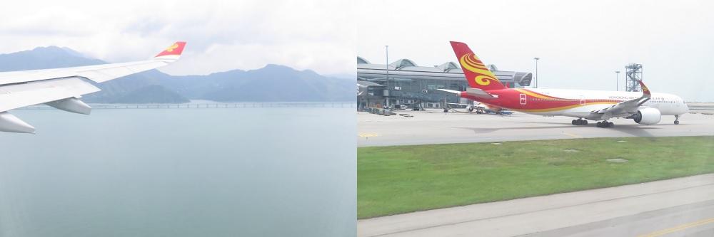 香港空港に到着しました