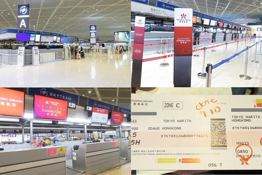 成田空港T3出発ロビー
