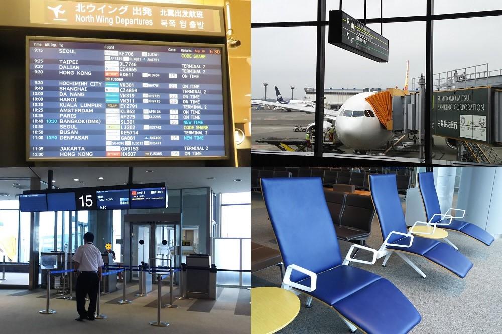 成田空港T3出発エリア