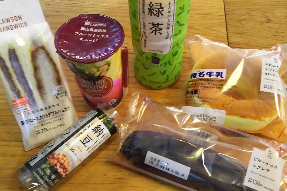 成田空港T3のローソンで買った朝ごはん