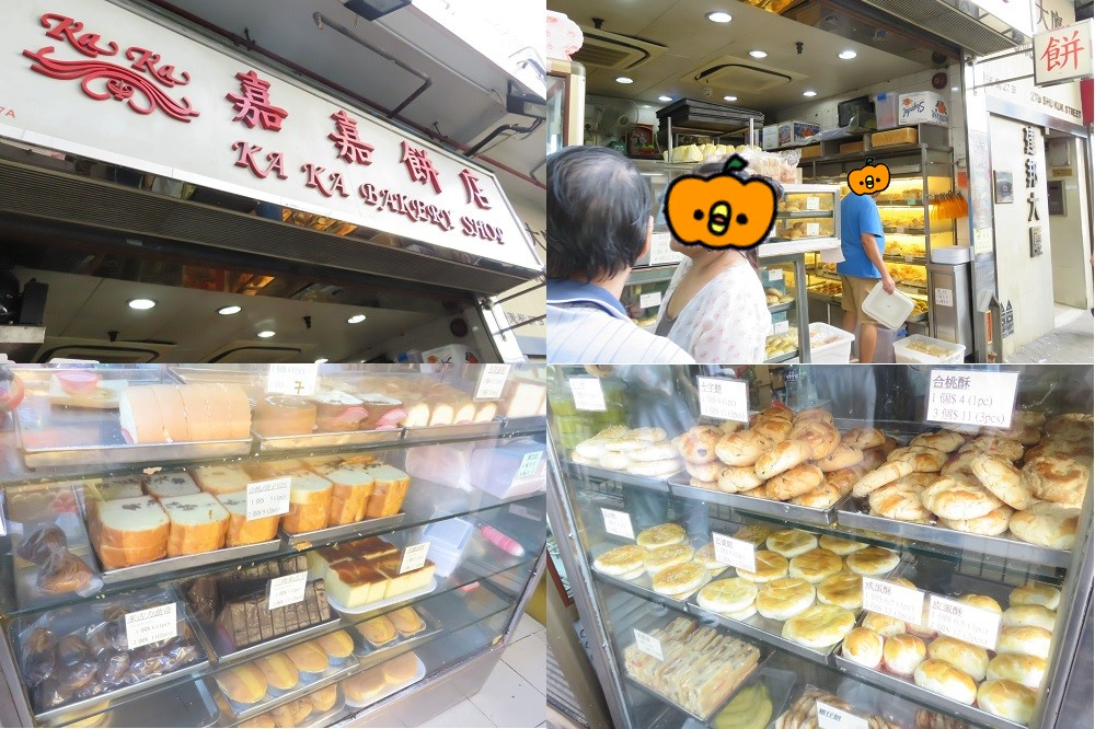 嘉嘉餅店2