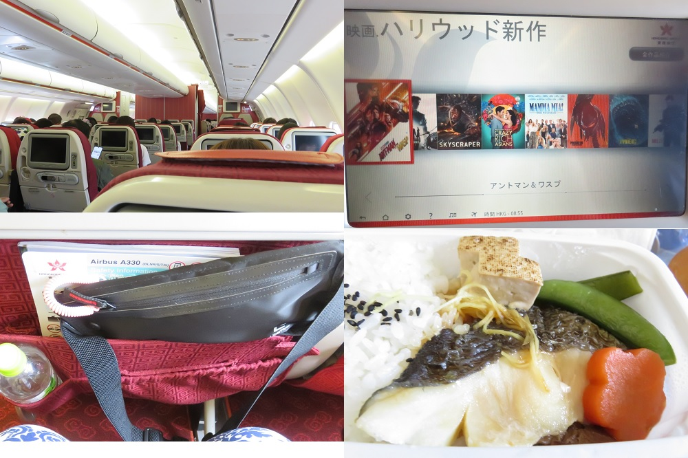 香港航空の機内
