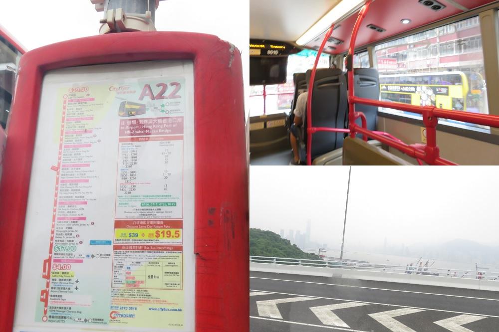 空港行きバスA22
