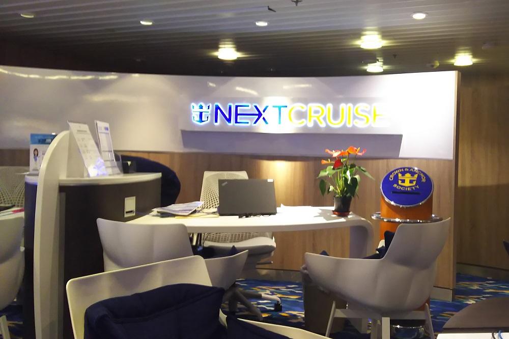 Next Cruise(次回のクルーズ案内)