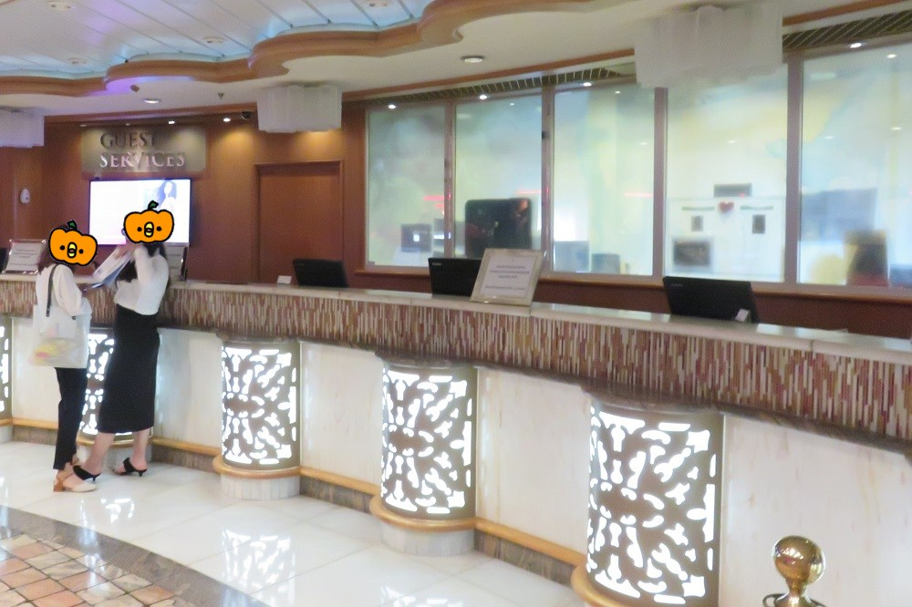 Guest Services(ゲストサービス)