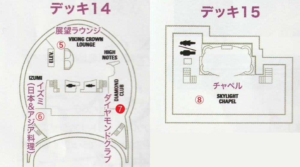 14F・15Fマップ
